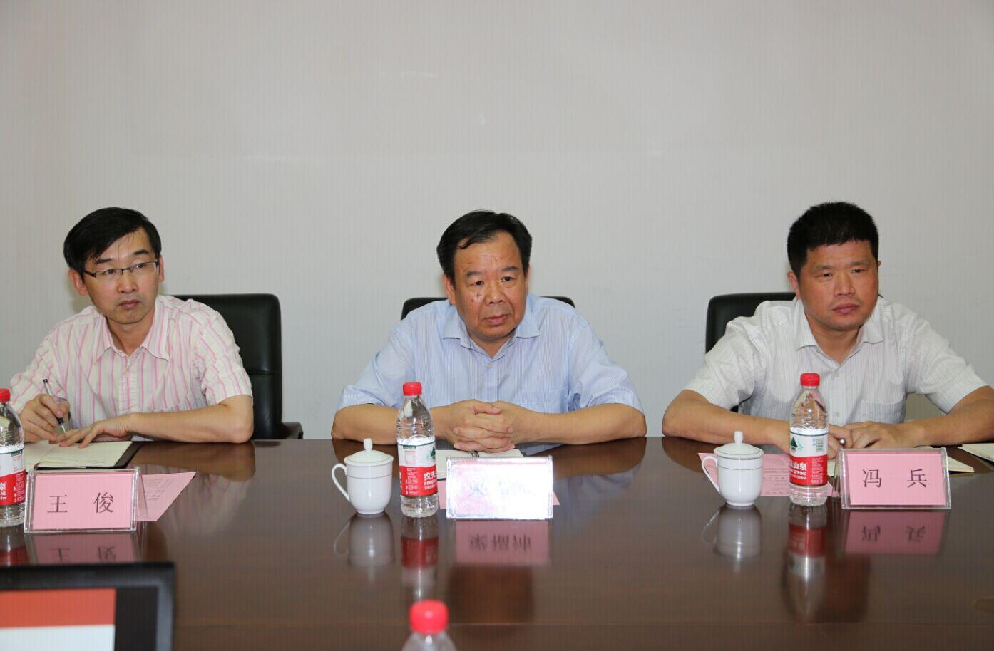 桂林理工大学副校长梁福沛一行来访-教务处